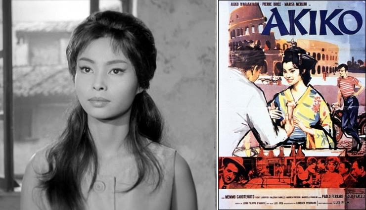 Akiko  Wakabayashi's debut in a supporting role in Ishiro Honda's 1958 A Song For A Bride | Akiko (1961)